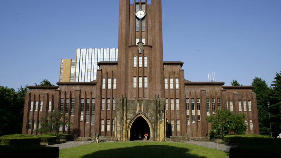 100 Tokyo_University