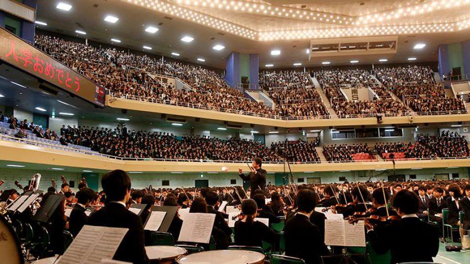 102 Tokyo Uni