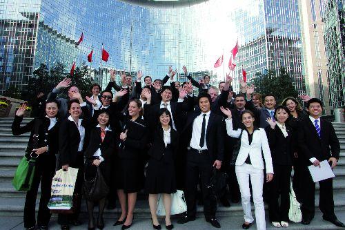 Beijing Career Trip 07